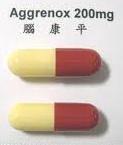 Aggrenox 200mg