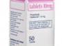 Inderal 50 tablets